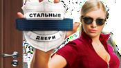 http:\\doorsmsk.ru
